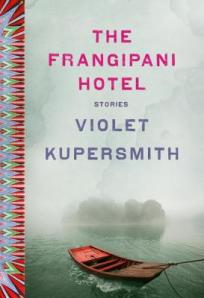 Frangipani Hotel