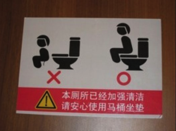 toilet3.png